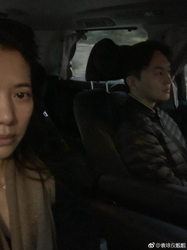 袁咏仪和张智霖