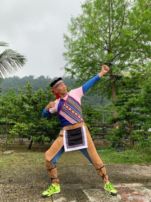 罗家英在台湾阿里山开工