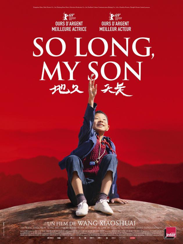 《地久天长》法国上映 7月将陆续在欧洲4国上映