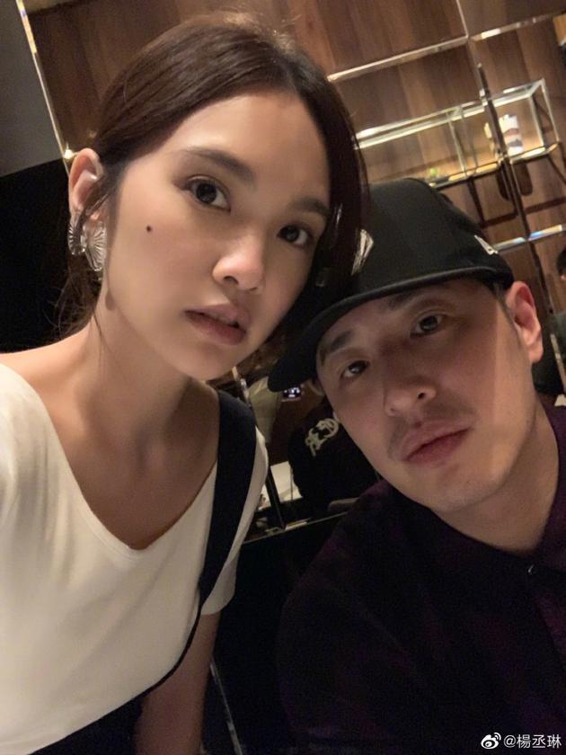 楊丞琳和潘瑋柏