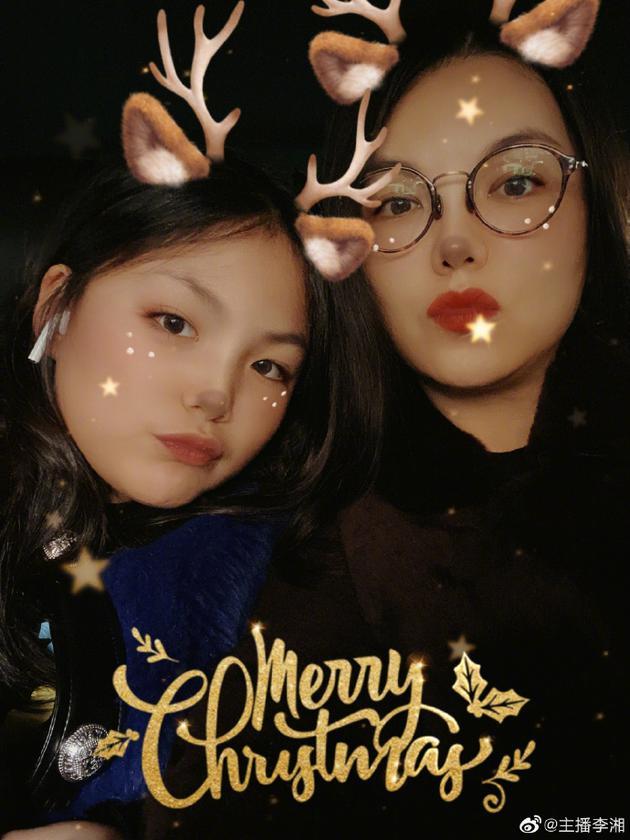 李湘与女儿王诗龄合照