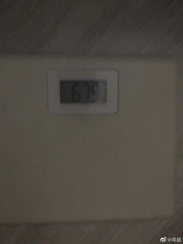 邓超晒体重
