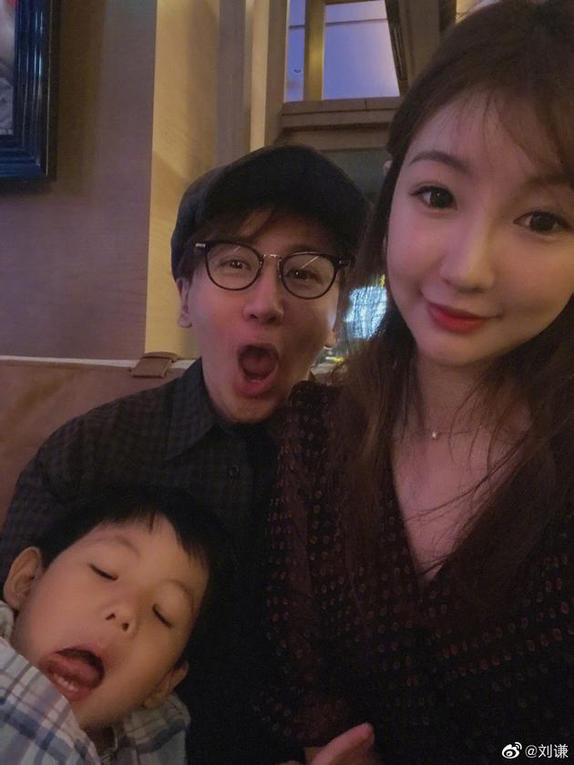 刘谦晒与老婆孩子合影