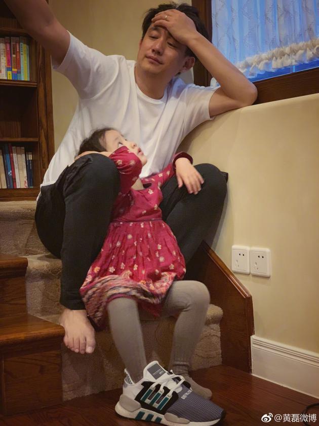 黄磊与小女儿