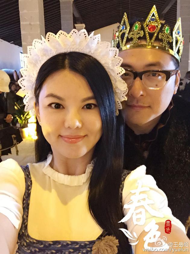 王岳伦与李湘