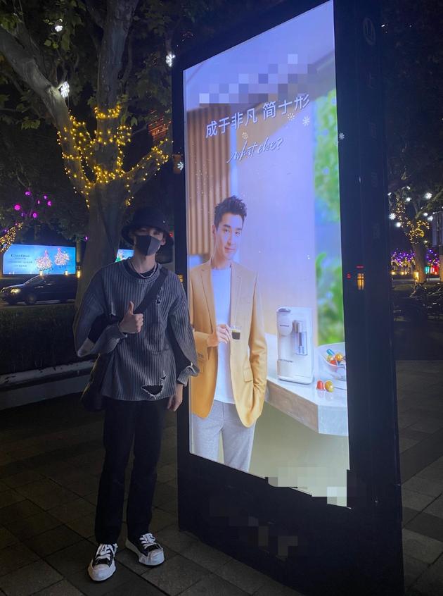 白敬亭与赵又廷广告牌合影