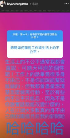 """欧阳妮妮张书豪秀合影 否认恋情 """"我们一直很好"""""""