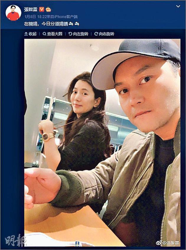 张智霖(右)乱用成语,太太袁咏仪(左)发现后立刻纠正对方。