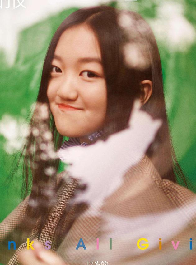 13岁李嫣晒小学毕业照留言透露将出国留学