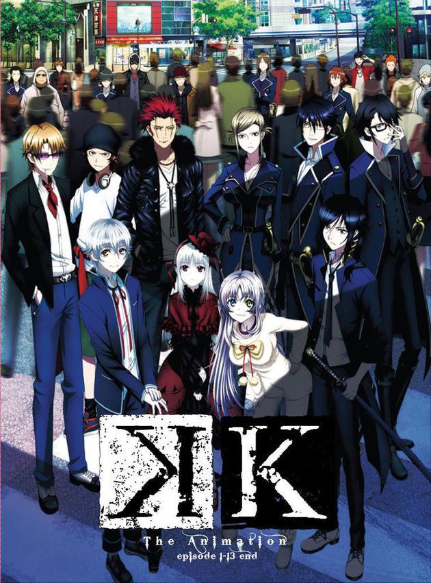 日本人气魔幻热血动漫《K》