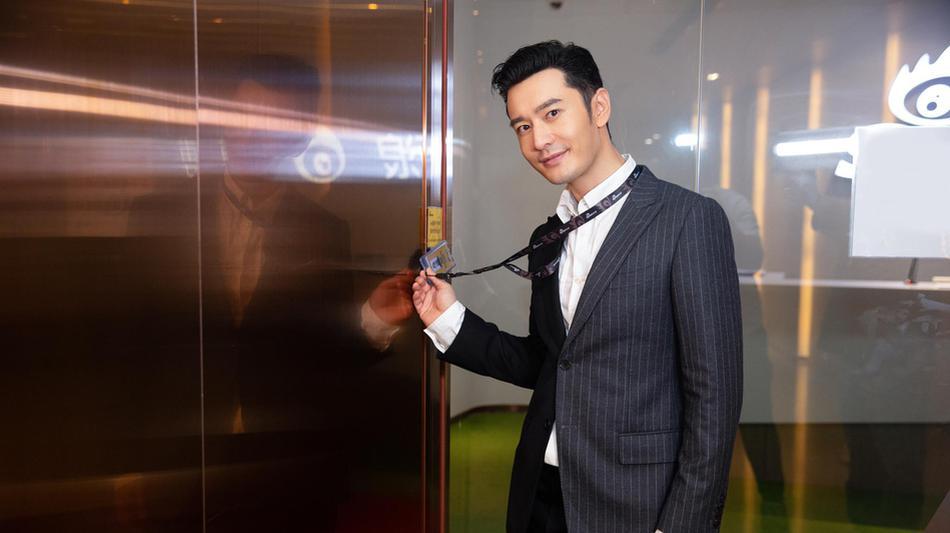 黄晓明入职娱乐星小编 回应中年王子病大方分享小海绵趣事