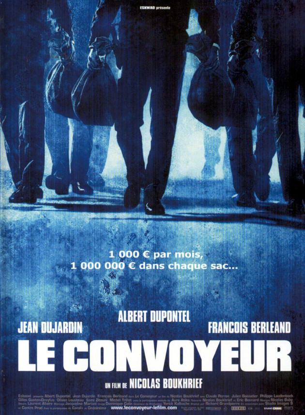 2004年影片《押运人/运钞车》海报
