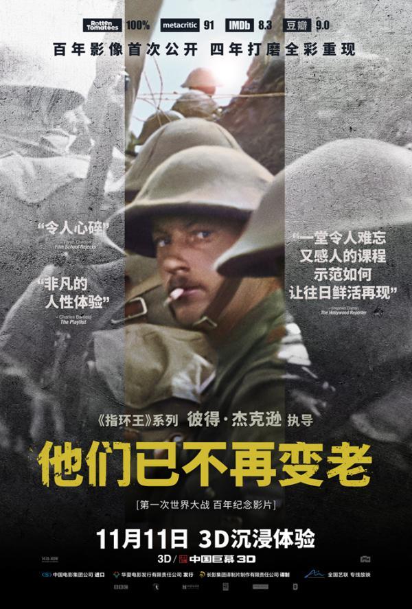 http://www.bjhexi.com/yulemingxing/1513848.html