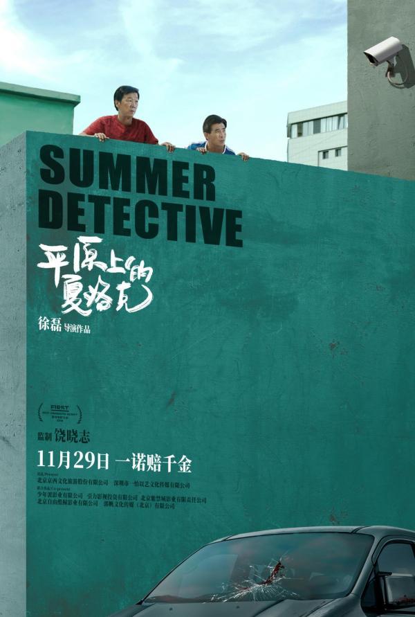 http://www.hjw123.com/meilizhongguo/58668.html