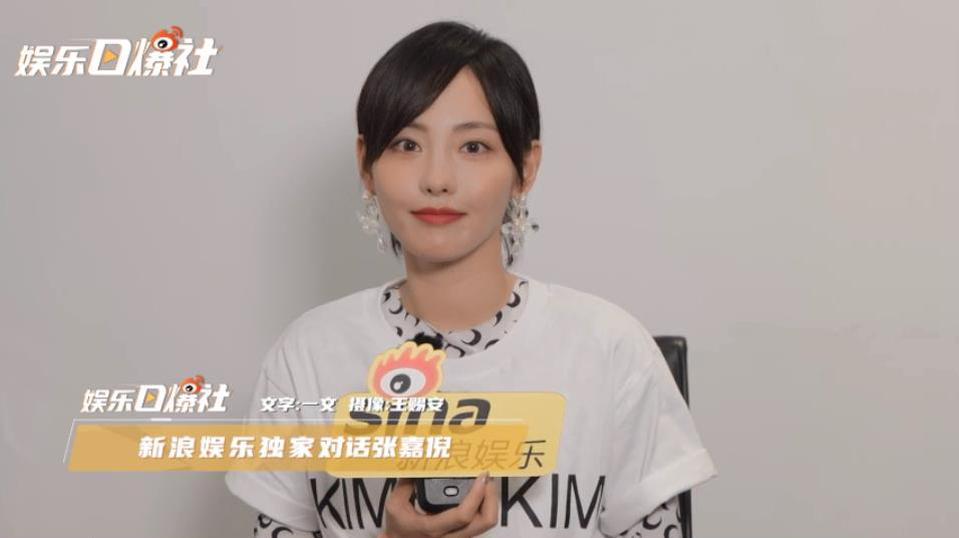 张嘉倪回应发艳压通稿 称女性的魅力散发在每时每刻