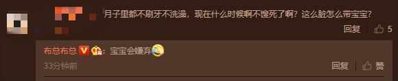 鄭雲燦與網友互動
