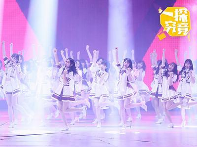 视频:【一探究竟】跟访SNH48第五届总决选