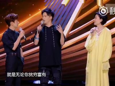 """视频:大张伟调侃与王菲关系好似""""世界杯"""" 两人同台笑点不断梗超多"""