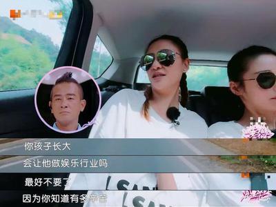 视频:想让孩子继续当明星?辣妈谢娜应采儿严词拒绝