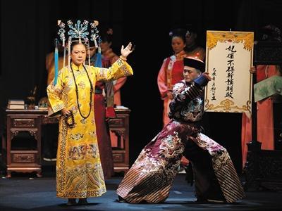 土生土长的北京曲剧,还有谁在唱?