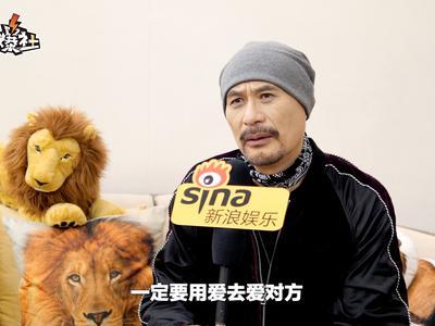 視頻:徐錦江曝會用自己的表情包 明年會復出拍戲
