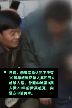 http://www.uchaoma.cn/mingxing/1199965.html