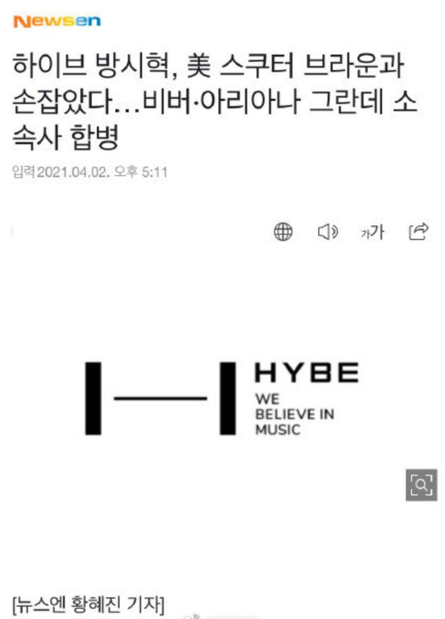 HYBE将收购海外唱片厂牌Ithaca Holdings