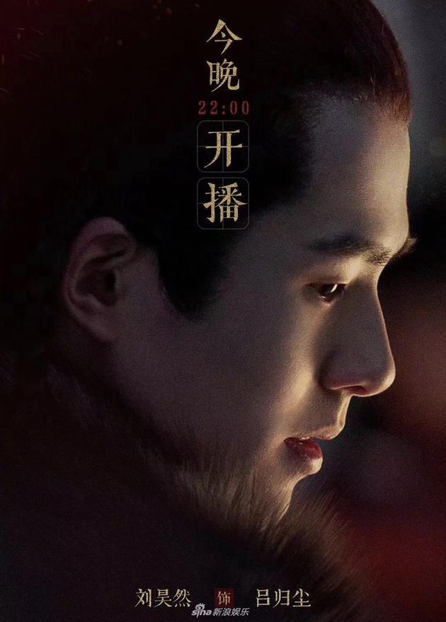 《九州缥缈录》寻刘昊然花4个月 演员片酬仅占30%