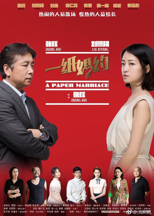 http://www.k2summit.cn/qianyankeji/318890.html
