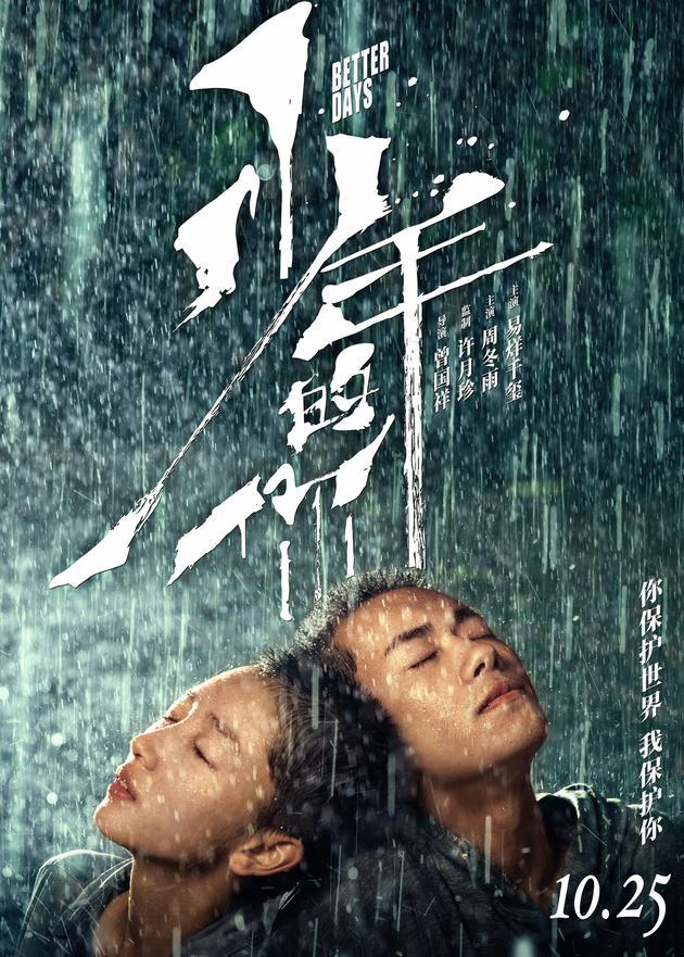 http://www.uchaoma.cn/mingxing/1216560.html