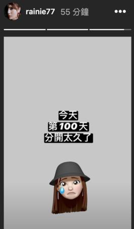 杨丞琳发布动态