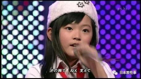鈴木愛理 整形