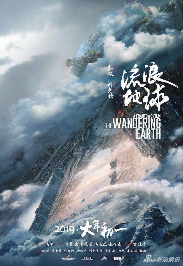 """评论:走出舒适区 中国电影该""""冷静""""一下了"""