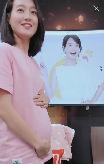 朱丹公开孕肚官宣怀二胎喜讯