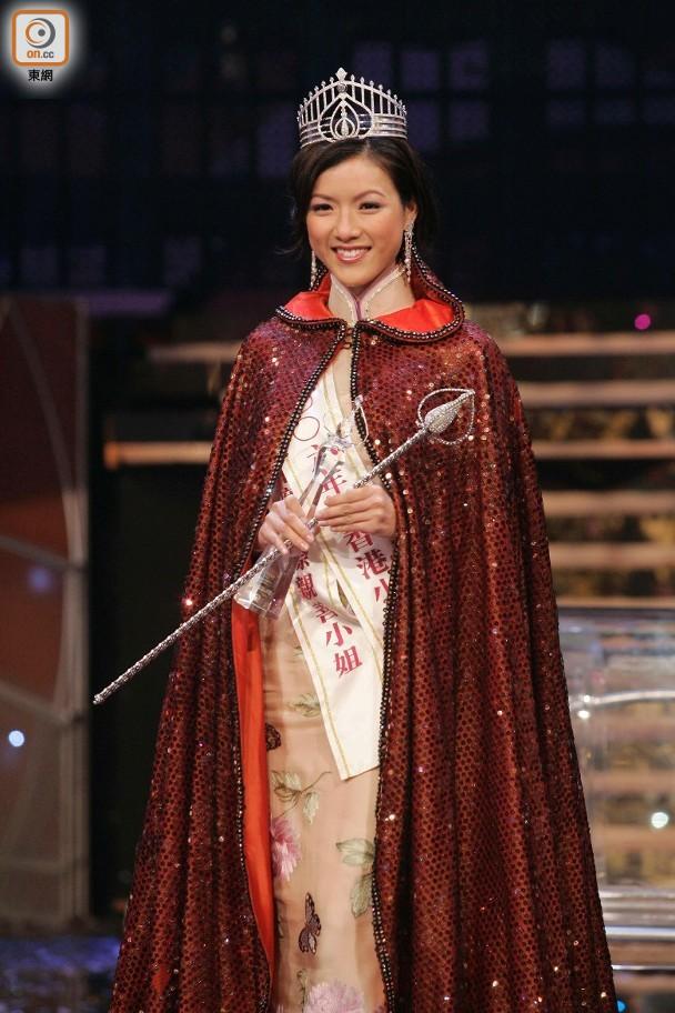 2006年香港小姐冠軍陳茵媺