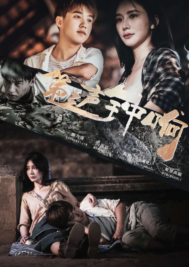 爱情公路电影《完美曝光》改名为《第三声钟响》