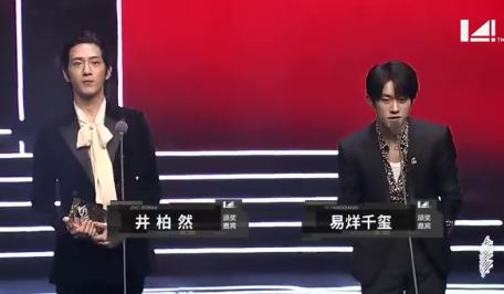 FIRST影展颁奖:《情诗》获大奖王学兵最佳演员