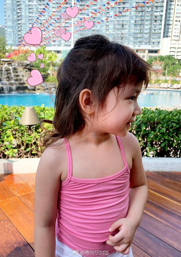 陈浩民蒋丽莎四岁女儿近照