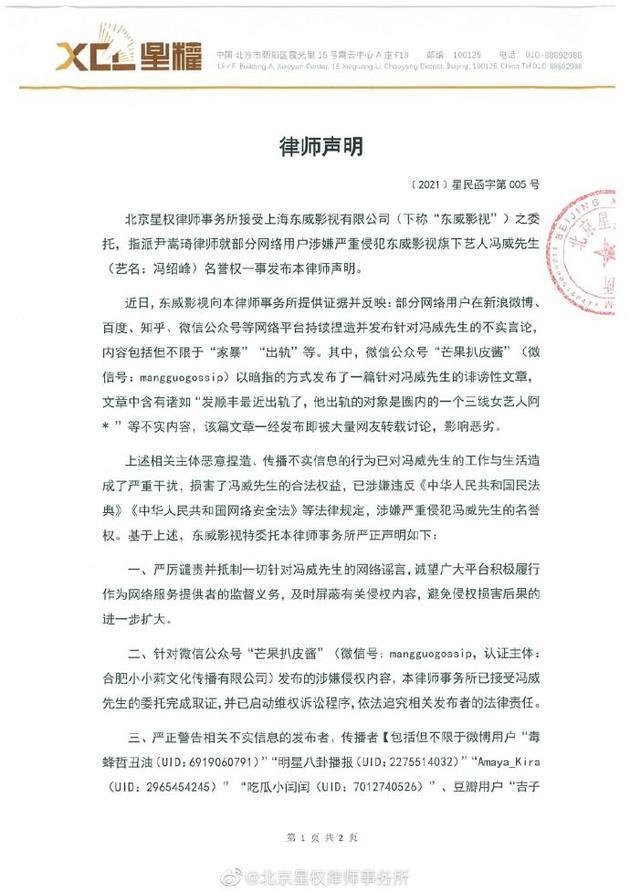 李准基:宪法只有与时俱进才有持久生命力博友彩苹果手机下载