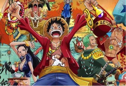 日本著名動漫作品《海賊王》