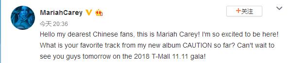 玛丽亚·凯莉开通微博