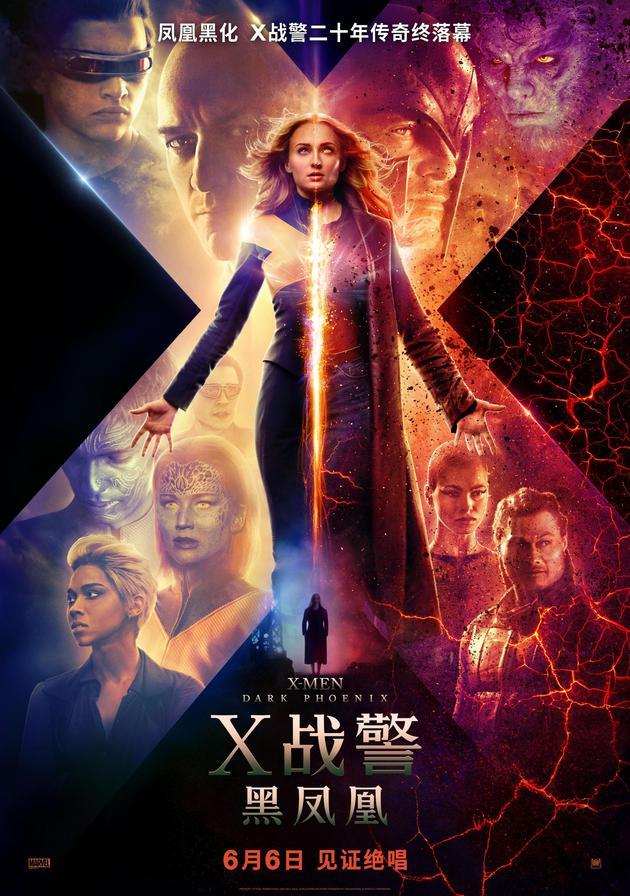 """""""三傻""""主演的x战警黑凤凰,X战警12个5级变种人上线,生死之战一触即发"""