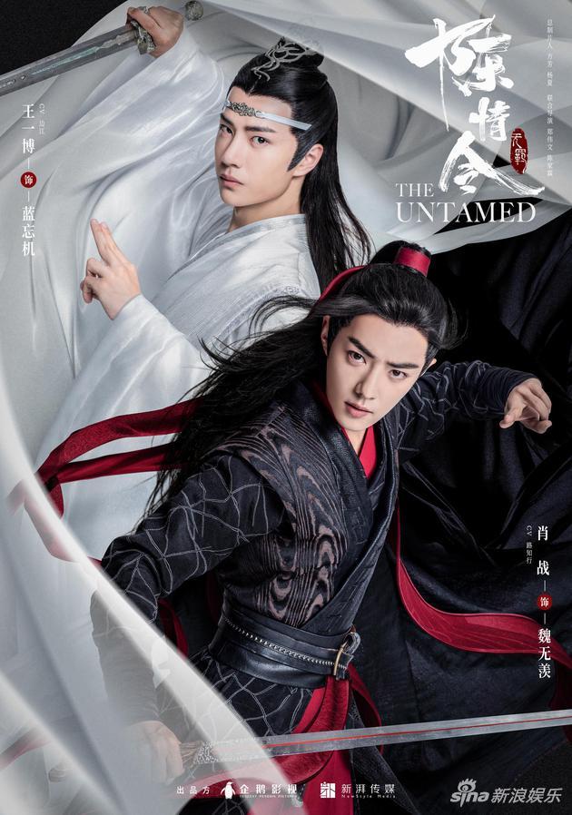 《陈情令》制片人赞肖战吃透角色 为王一博抱不平