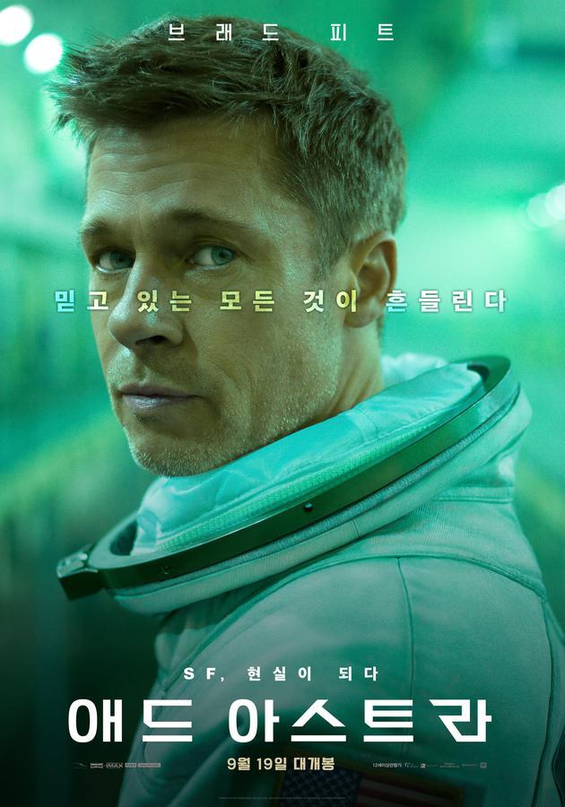 《星际探索》