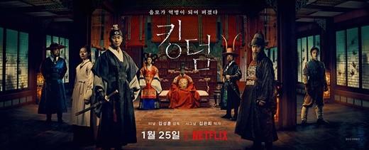 开播时就已续订第二季? 韩国热播剧推行美剧模式