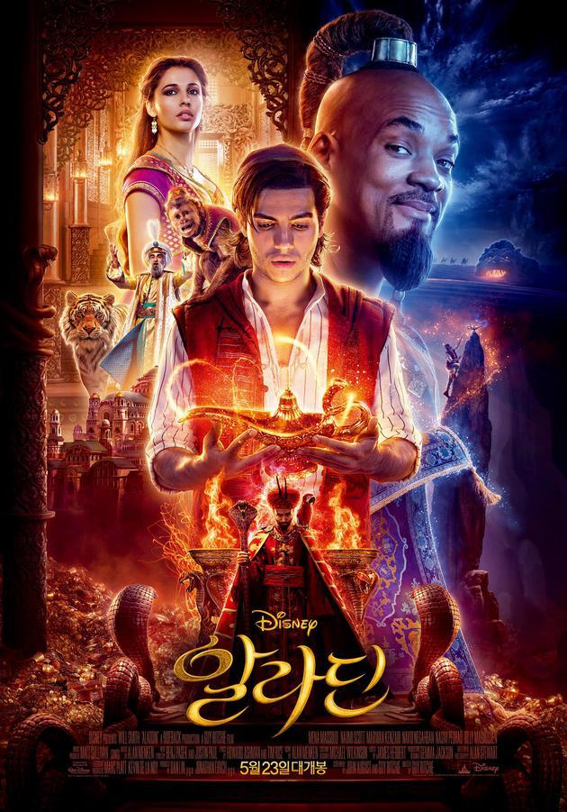 韩影票房:《阿拉丁》重返第一 《复联4》回榜