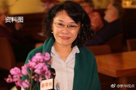 张海迪(原料图)