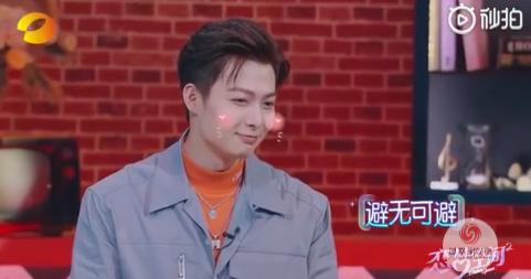 张铭恩节目中承认恋情 大S逼问下羞涩点头:恋爱中