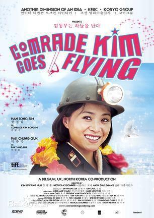朝鲜电影将首次不受限制在韩国播放