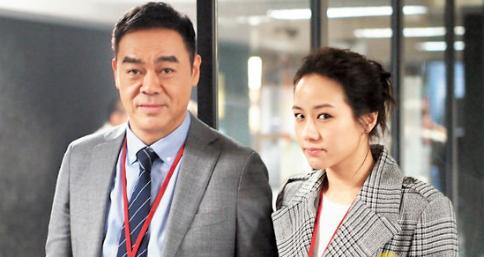 林嘉欣在戏中与刘青云饰演夫妇